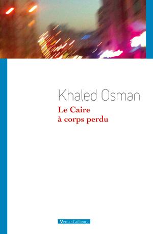 Rencontre littéraire au Caire